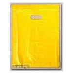 Yellow Merchandise Bags