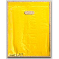 Yellow Merchandise Bags