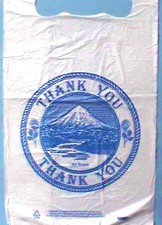 """12x7x23"""" Printed Thank You T-Shirt Bags 1000/cs"""