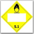 Oxidizer Class 5.1 Self Adhesive Vinyl Placards 25/pkg
