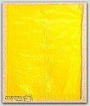 "6-1/4x9-1/4"" Yellow HDPE Merchandise Bags *No Handles* 1000/cs"