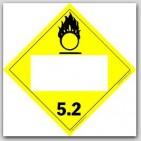 Organic Peroxide Class 5.2 Self Adhesive Vinyl Placards 25/pkg