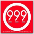 "6x6"" 999 Labels 500/rl (Meets military standard)"